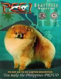 2007_4th_Quarter_-_PCCI_Quarterly_Magazine.jpg