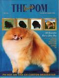 2008_May_-_Pom_Reader.jpg